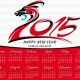 Download 'Year of Goat' Themepack for Windows 7